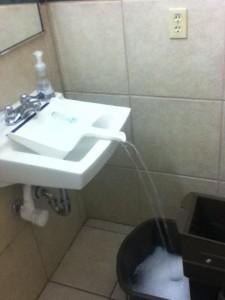 Life Hacks Water